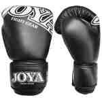 """Joya """"Thai"""" Kickbokshandschoenen Leer Zwart-541445"""