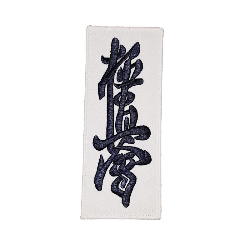 Borduur logo Kyokushin - jokasport.nl