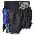 """Joya Kickboxing Short """"Camo Blue"""" – jokasport.nl"""