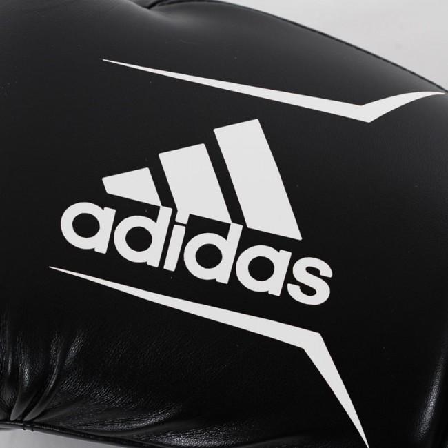 Adidas Speed 50 (Kick)Bokshandschoenen Zwart – Wit – jokasport.nl