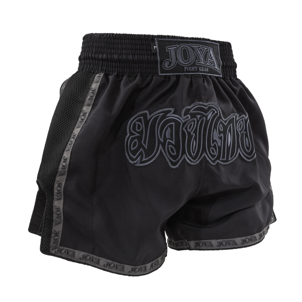 Joya Kickboks Short Faded Black - jokasport.nl