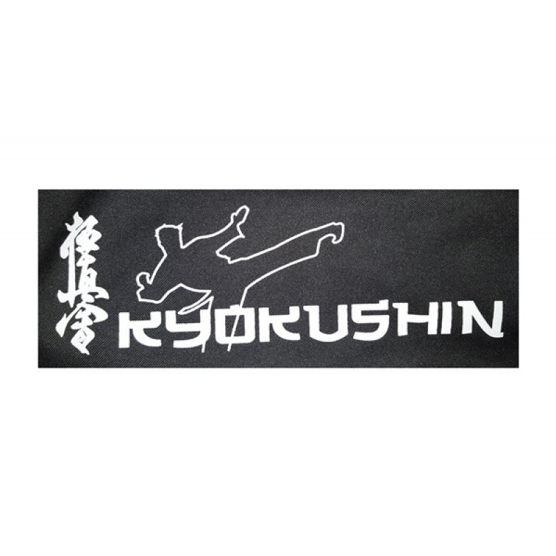 Matsuru Sporttas Hong Min Blauw Zwart Kyokushin - jokasport.nl