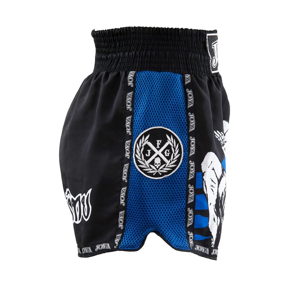 Joya Kickboksshort Fighter Junior Blauw-541770