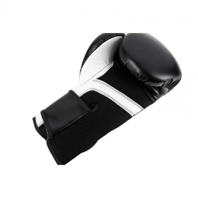 UFC Training Bokshandschoenen Zwart Wit - Jokasport.nl